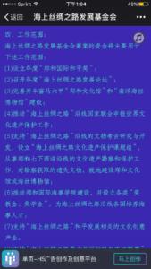 IMG_8599](http://zhengheforum.github.io/uploads/2017/01/IMG_8599-169x300.png) ![IMG_8600